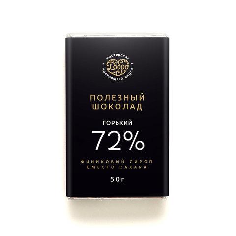 Шоколад горький, 72% какао, на финиковом пекмезе (классический)