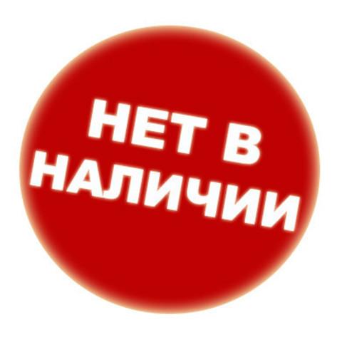 Весы диетические Beurer DS 81