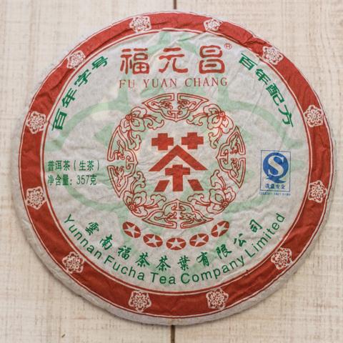 Фу Юань Чан Шен Бин, 5 звезд, Нань Но, 2007, 357 г