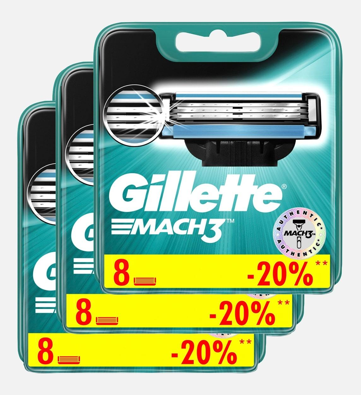 Gillette mach3 комплект (3х8) 24 шт. (Цена за 1 пачку 798р.)