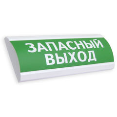 Световое табло выход 220в с аккумулятором ЛЮКС-220-Р