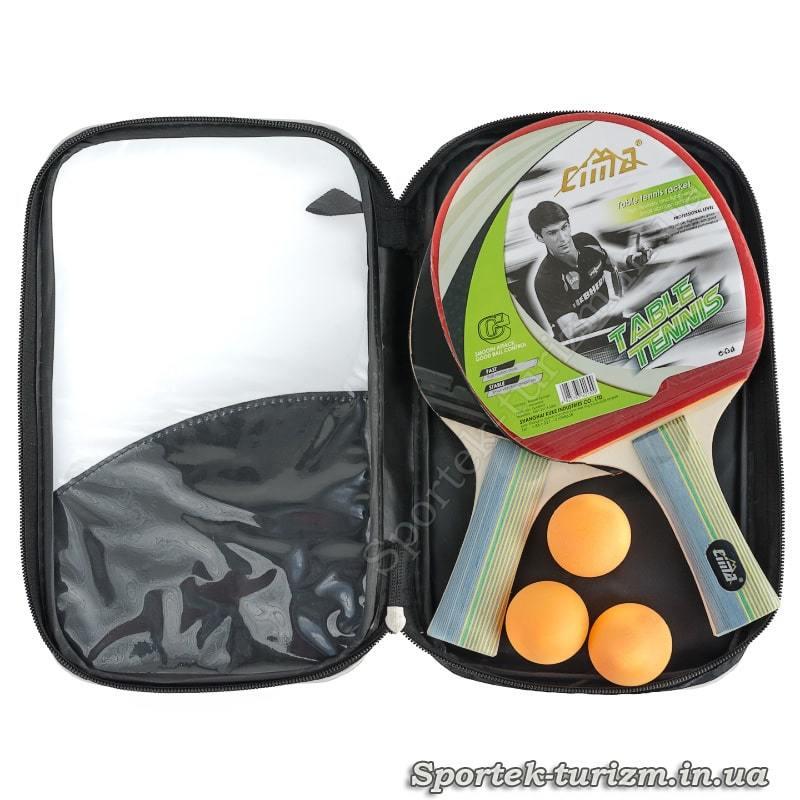 Упаковка набора ракеток для настольного тенниса Cima CM-A700