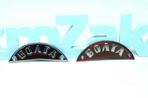 Эмблема в заднюю птицу Газ 21 2 серии