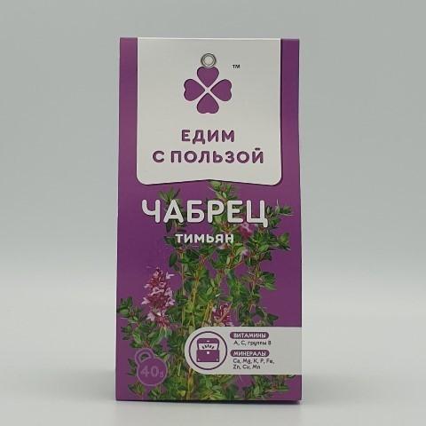 Чабрец сушеный, листья ЕДИМ С ПОЛЬЗОЙ, 40 гр
