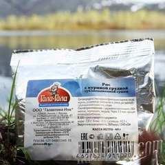 Сублимированный Рис с куриной грудкой Гала-Гала купить в магазине Каша из топора