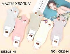 Носки женские ( 10 пар ) арт.CВ2014
