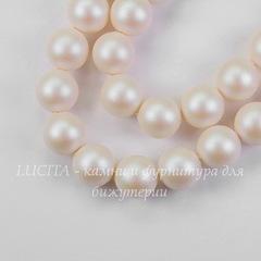 5810 Хрустальный жемчуг Сваровски Crystal Pearlescent White круглый 12 мм