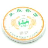 Ту Линь Шен 704 вид-3