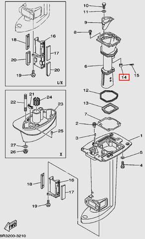 Крышка для лодочного мотора Т30 Sea-PRO (16-14)