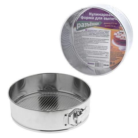 Кулинарная форма для выпечки (разъемная) D 17,5 см