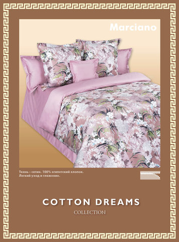 Простынь  мако-сатин из Коллекции Милан COTTON DREAMS (Россия)