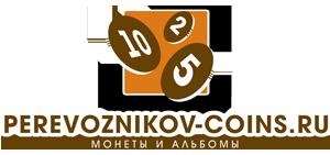 perevoznikov-coins.ru