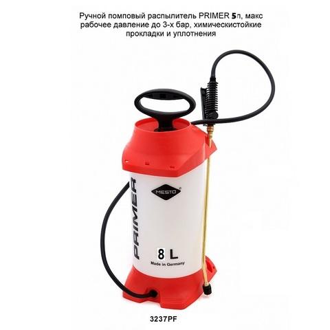 MESTO Распылитель ручной PRIMER 3237PF, 5 л