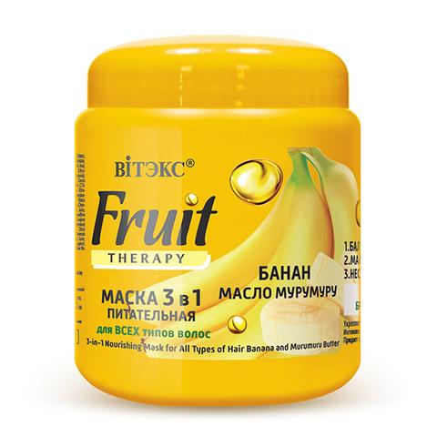 Витэкс Fruit Therapy Маска питательная 3 в 1 для всех типов волос 450 мл