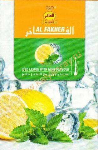 Al Fakher Ледяной Лимон с мятой