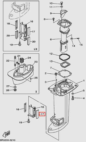 Держателя кожуха для лодочного мотора Т30 Sea-PRO (16-17)