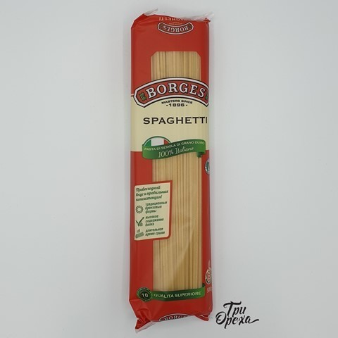 Спагетти Penne Rigate BORGES, 500 гр