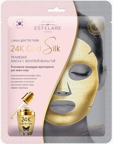 ESTELARE 24K Gold Silk Тканевая маска с золотой фольгой Выравнивание рельефа кожи 25г