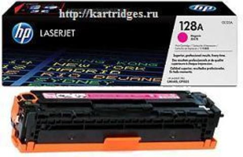 Картридж Hewlett-Packard (HP) CE323A №128A