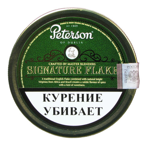 Табак Peterson Signature Flake (100 гр)