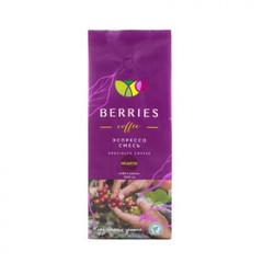Кофе Berries Brasil 100% Arabica в зернах, 1кг