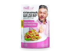 Натуральная приправа для спагетти, фетучини и риса, 30г