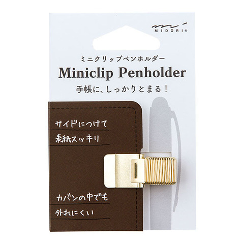 Держатель Midori Miniclip Penholder (Gold)