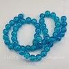 """Бусина стеклянная """"Крэкл"""", шарик, цвет - голубой, 8 мм, нить"""