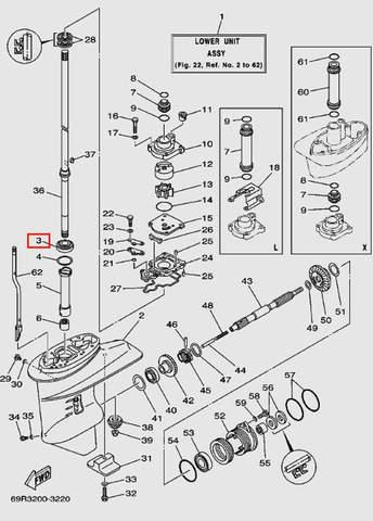 Подшипник вертикального вала 32004J для лодочного мотора Т30 Sea-PRO (17-3)