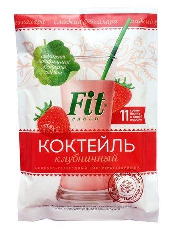 Коктейль белково-углеводный Клубника, 30г ФитПарад купить в Ростове