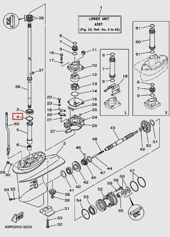 Прокладка вертикального. вала для лодочного мотора Т30 Sea-PRO (17-4)