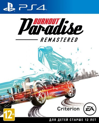 Sony PS4 Burnout Paradise Remastered (русская версия)