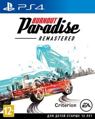 PS4 Burnout Paradise Remastered (русская версия)