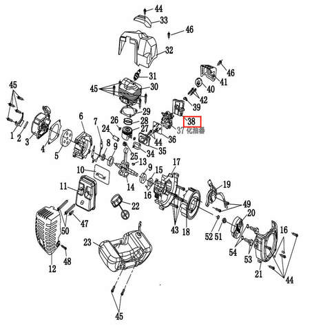 Передняя крышка воздушного фильтра  для лодочного мотора T2 SEA-PRO