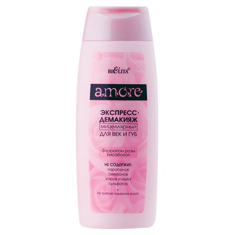 Белита Amore Экспресс-демакияж мицеллярный для век и губ 150мл