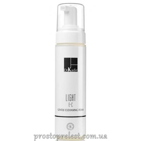 Dr.Kadir LIGHT E+C - Нежная очищающая пенка с витаминами E+C