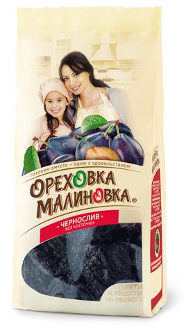 ОРЕХОВКА МАЛИНОВКА Чернослив без косточки 190 г