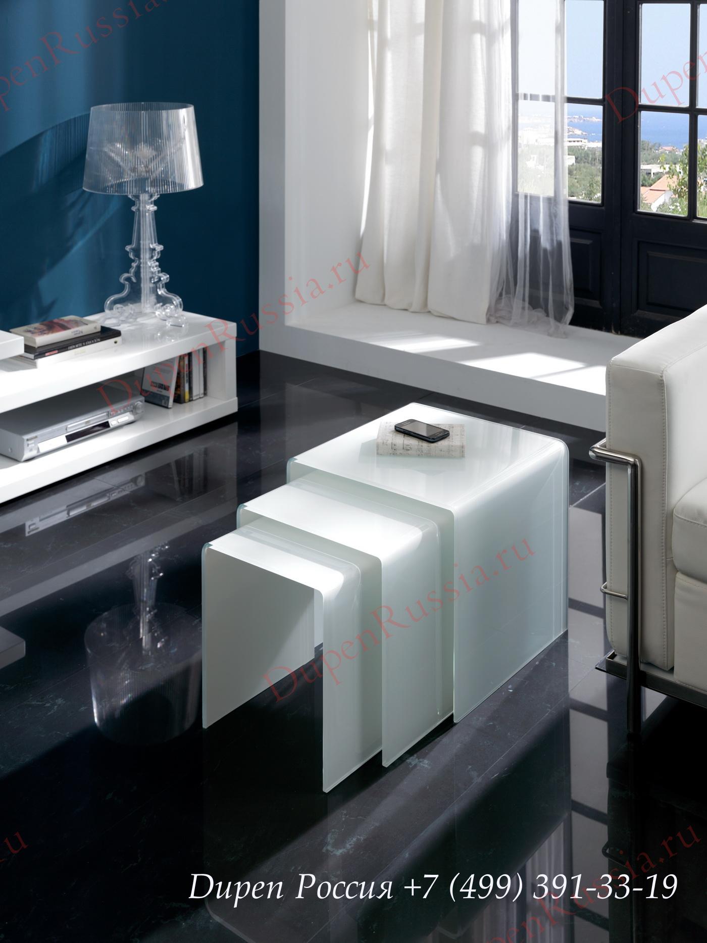 Набор из трех столиков DUPEN ND-01 белый