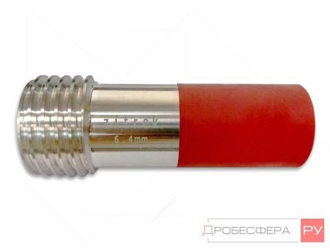 Сопло Zitrek ZBC-6,4 мм прямой канал