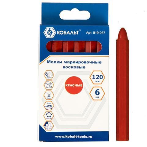 Мелки маркировочные КОБАЛЬТ восковые, красные, 120 мм (6 шт.) коробка