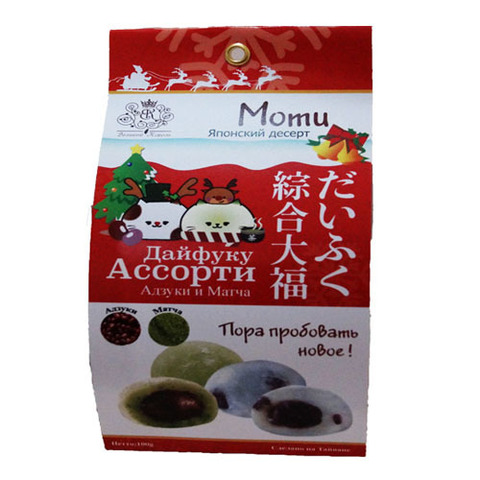 https://static-eu.insales.ru/images/products/1/6138/98277370/christmas_pack_mochi.jpg