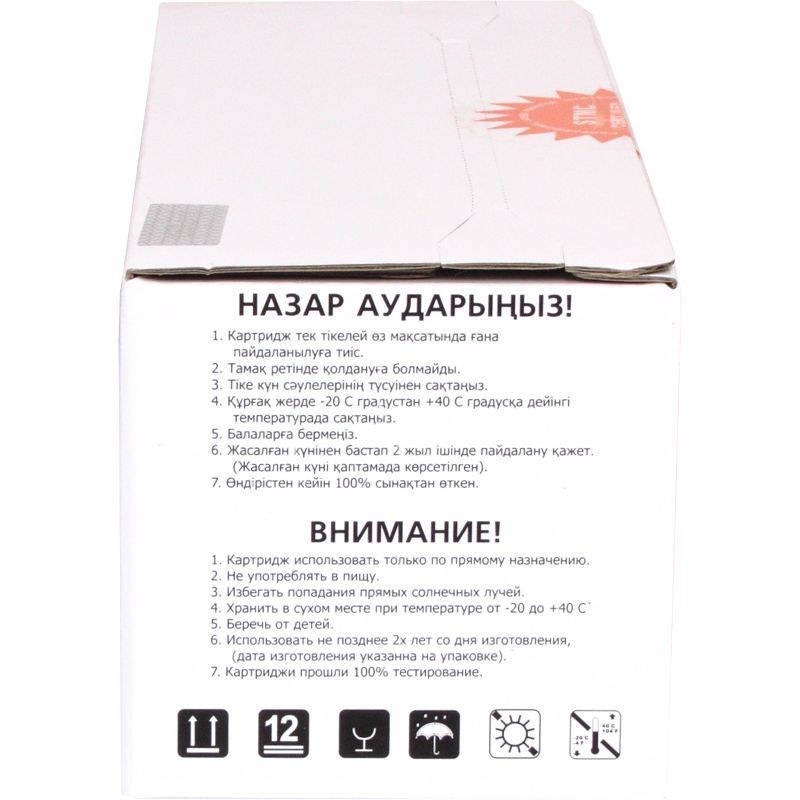 USAprint №26XCF226X/052H, черный, для HP, до 9200 стр.