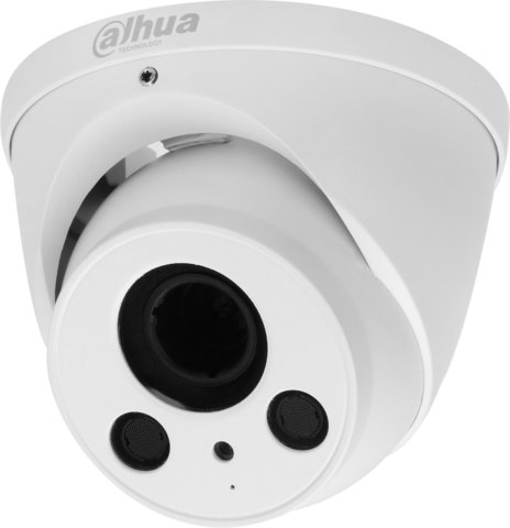 Камера видеонаблюдения Dahua DH-IPC-HDW2231RP-ZS