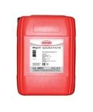 Meguin Hydraulikoil R HLP 68 (20л)- Минеральное гидравлическое масло