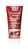 Liqui Moly Kratzer Stop (0.200л) — Ликвидатор царапин