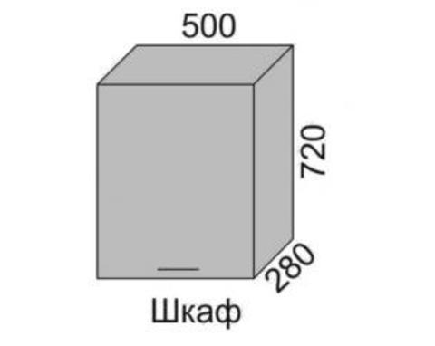 Шкаф МАРТА 500