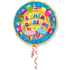 И 18 Сладости С Днем Рождения  / RD Sweets Happy Birthday BRAVO / 1шт /