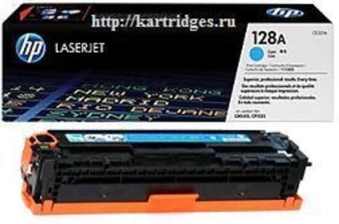 Картридж Hewlett-Packard (HP) CE321A №128A