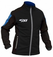 Лыжная разминочная куртка Ray Pro Race WS Black-Blue мужская