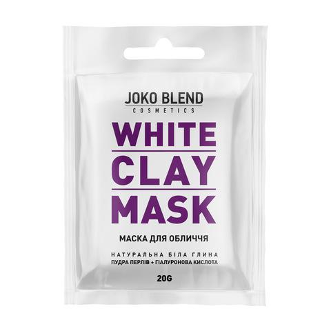Белая глиняная маска для лица White Сlay Mask Joko Blend 20 гр